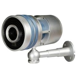 Imagen de una cámara de vigilancia en referencia a la implantación de una cámara en la empresa