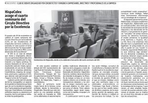 HispaColex-acoge-el-cuarto-seminario-del-Círculo-Directivo-por-la-Excelencia-300x210